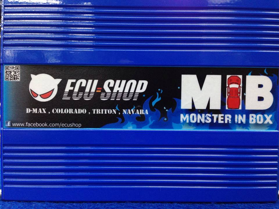 ecu shop mib